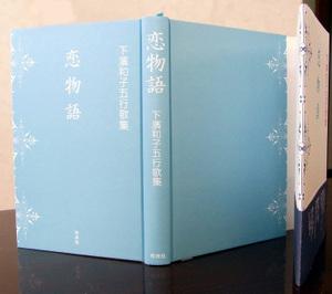 Srimg0965