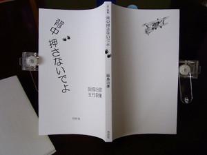 Srimg5200_2