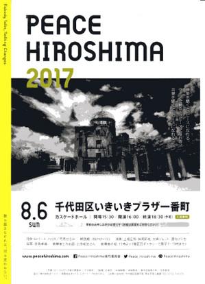 Peacehiroshima20171