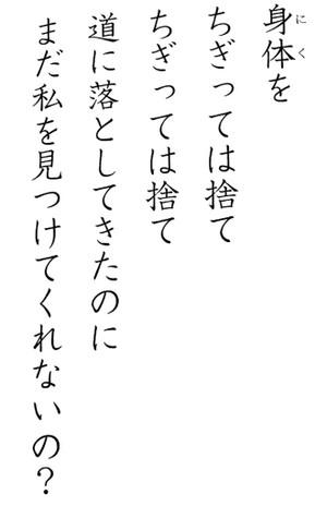 Kanae_20171025_18_30_53