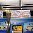 6.台北の地下鉄MRT