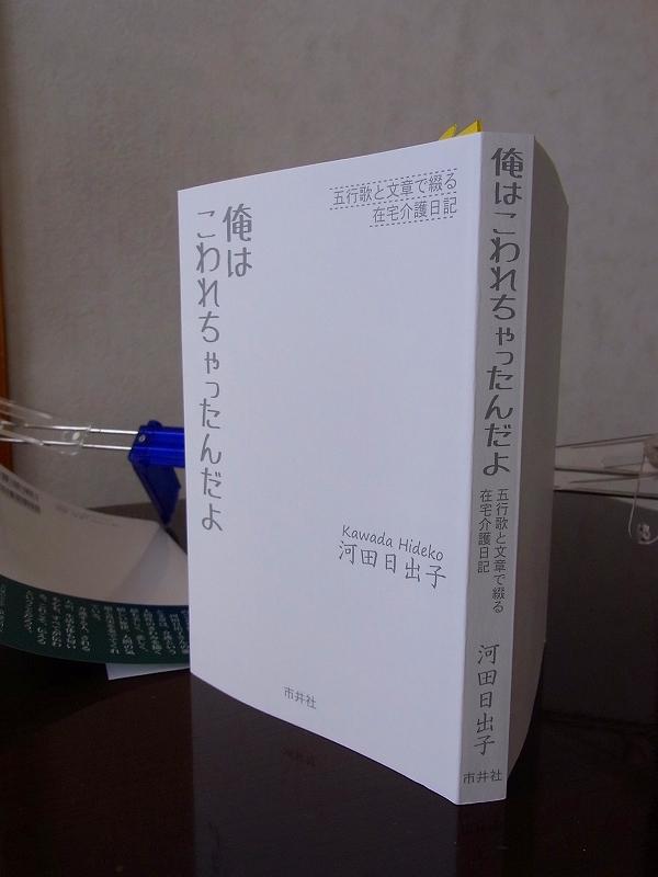 Srimg4942
